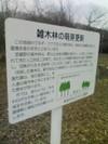 2010_3_20_2