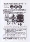 2011_5_23_2