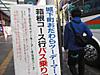 2011_11_20_1