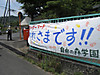 2013_5_26_14