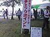 2013_9_7_9