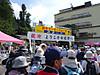 2014_9_6_3