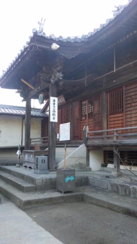 勝手に「さぬき一国参りウオーク」79天皇寺
