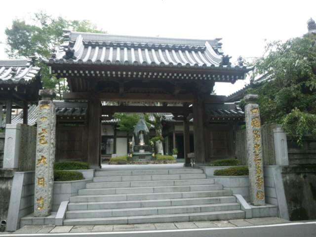 あわのくに一国参りウオーク(後半)13大日寺