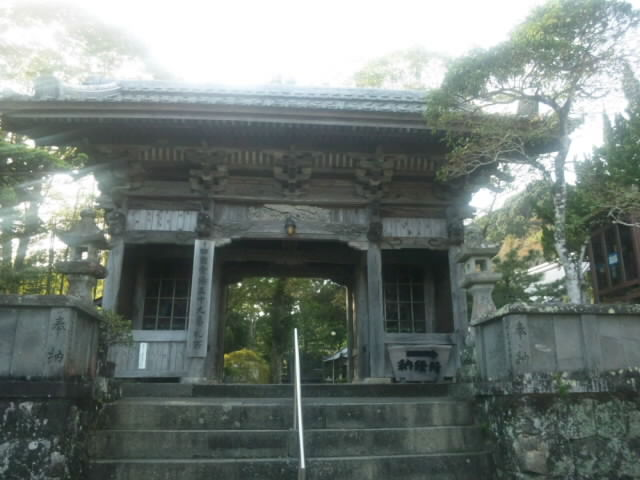 勝手に土佐のくに一国参りウオーク(その3)39延光寺