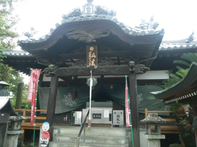 勝手に伊予のくに一国参りウォーク(第53番・円明寺)