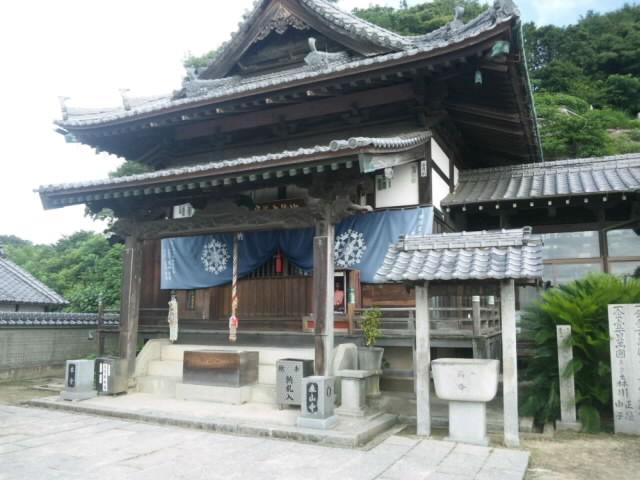 勝手に伊予のくに一国参りウォーク(第56番・泰山寺)