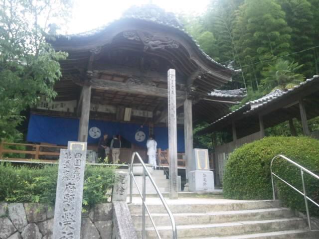 勝手に伊予のくに一国参りウォーク(第57番・栄福寺)