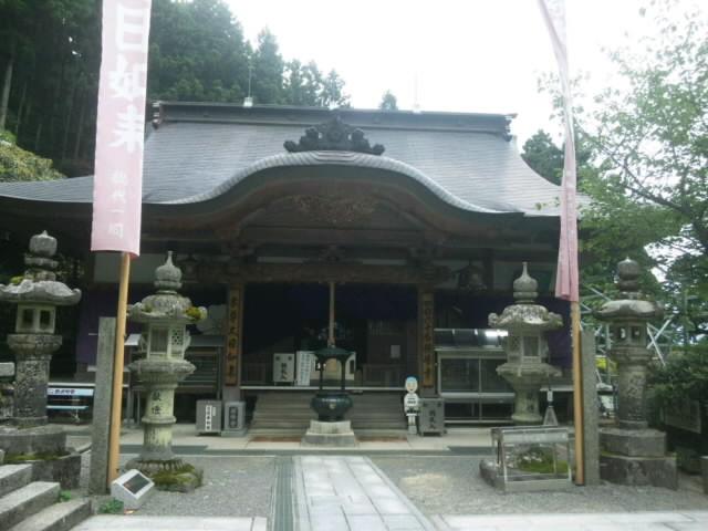 勝手に伊予のくに一国参りウォーク(第60番・横峰寺)